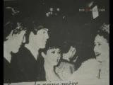 Первое упоминание о Битлз на советском телевидении (1966)